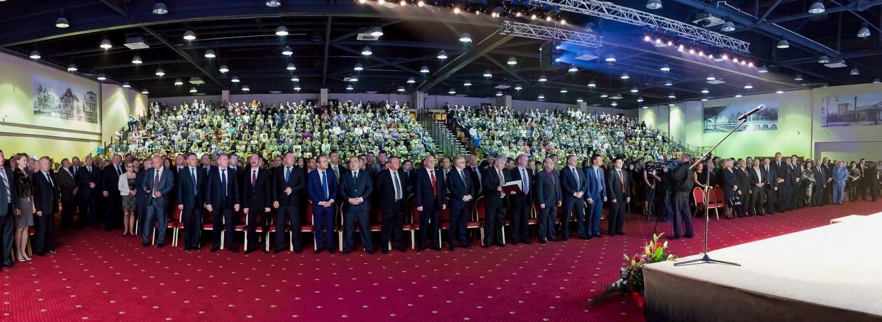 Зал пленарных заседаний вместимостью 2000 человек