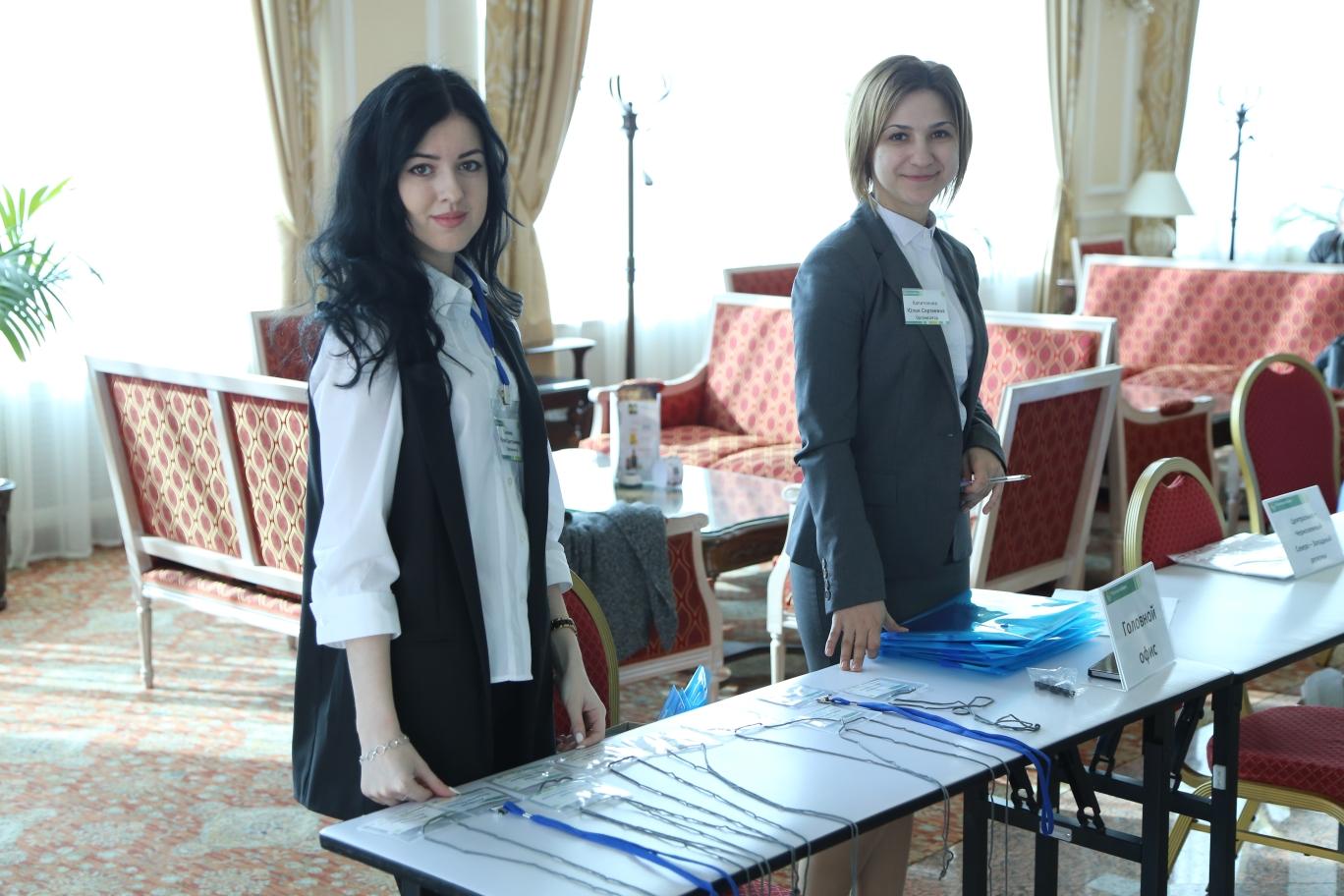 Обучающий семинар-совещание АО «Россельхозбанк»