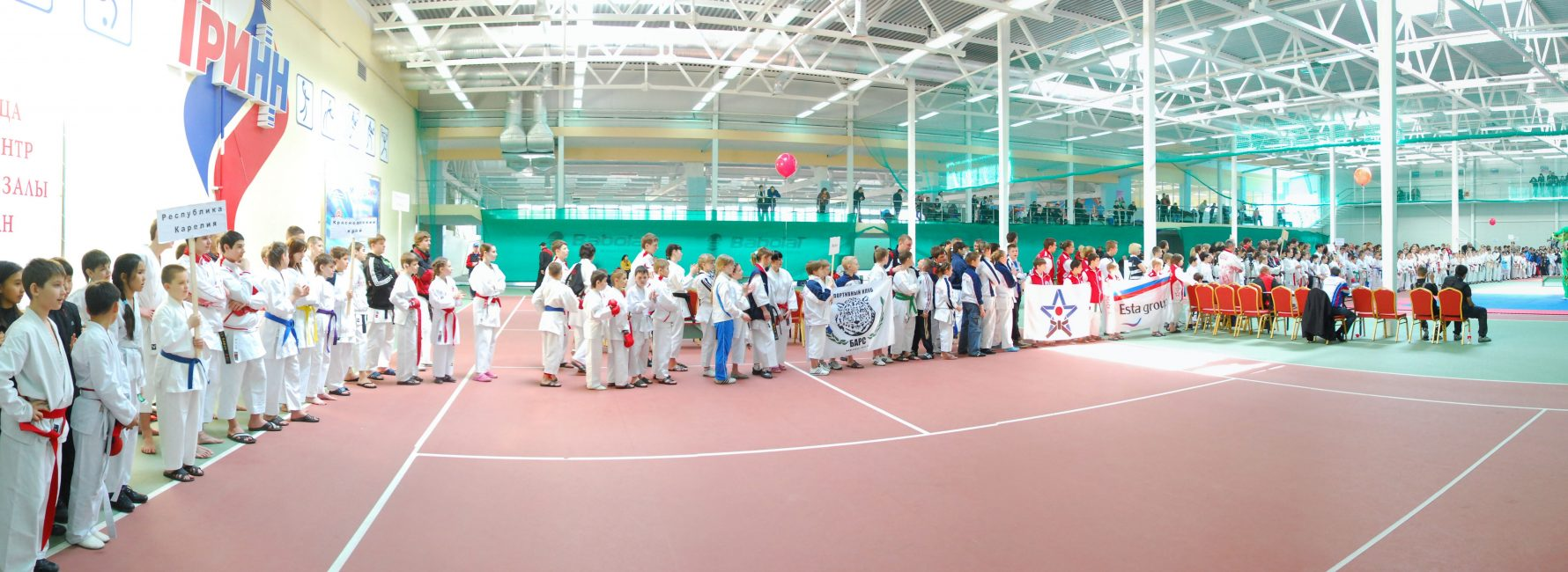 Спортивный центр - до 600 участников соревнований одновременно